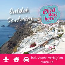 Santorini vakantie met Eliza was here